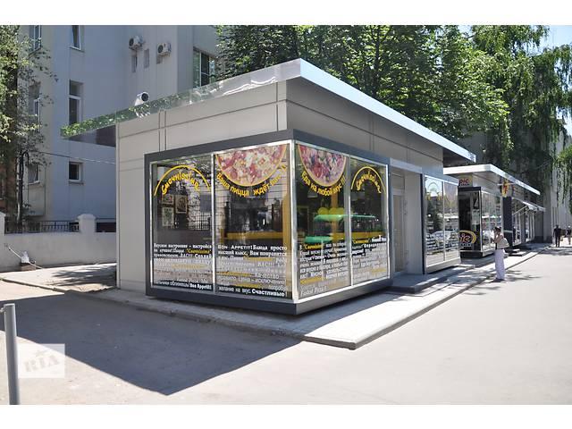 купить бу Эксклюзивные торговые павильоны для вашего бизнеса  в Украине