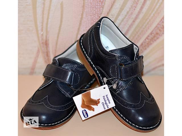 купить бу Эксклюзивные туфли Chicco для джентельмена, р. 29 - 19 см в Киеве
