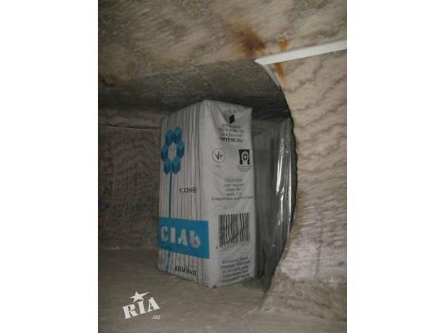 купить бу Экскурсия Соледар ; соляные шахты в Харькове