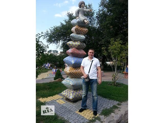 купить бу Экспресс няня  в Украине