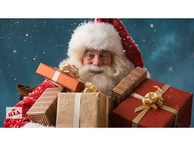 Экспресс поздравление в офис, кафе, ресторан от Санты или Деда Мороза- объявление о продаже  в Днепре (Днепропетровск)