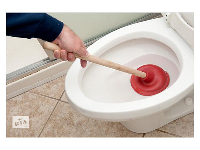Экстренная чистка канализационных труб- объявление о продаже   в Украине