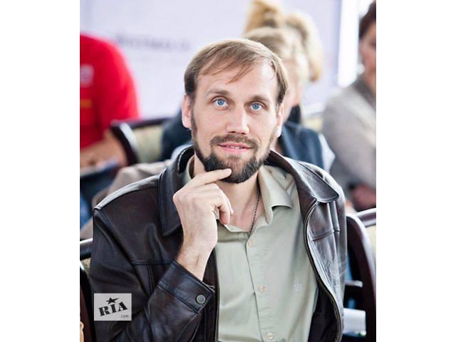 продам Экзорцист бу  в Украине