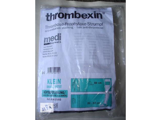 продам Эластичные чулки с градуированной компрессией Ttrombexin (Германия) бу в Запорожье