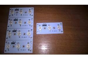Електрообладнання