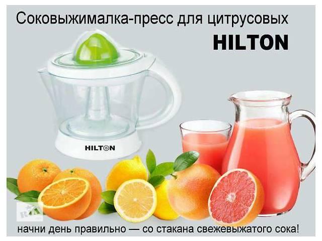 Электр. Соковыжималка Hilton AE 3165 Распродажа- объявление о продаже  в Харькове