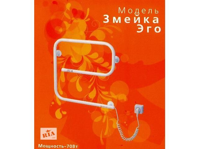 Электро полотенце сушитель Змейка эго- объявление о продаже  в Днепре (Днепропетровск)