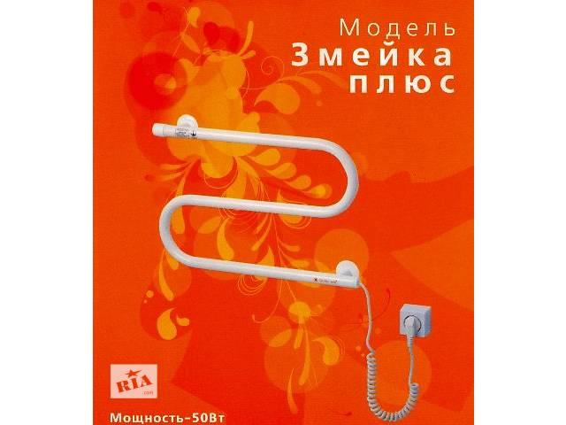Электро полотенце сушитель Змейка плюс- объявление о продаже  в Днепре (Днепропетровске)