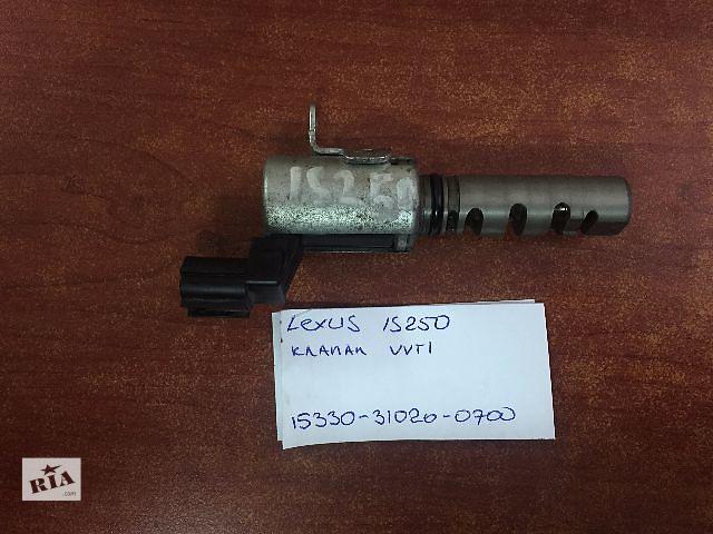 бу Электроклапан управления vanos, VVTI  Lexus IS  15330-31020-0700 в Одессе