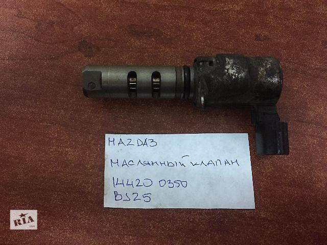 бу Электроклапан управления vanos  VVTI  Mazda 3  14420 0350  BJ25 в Одессе