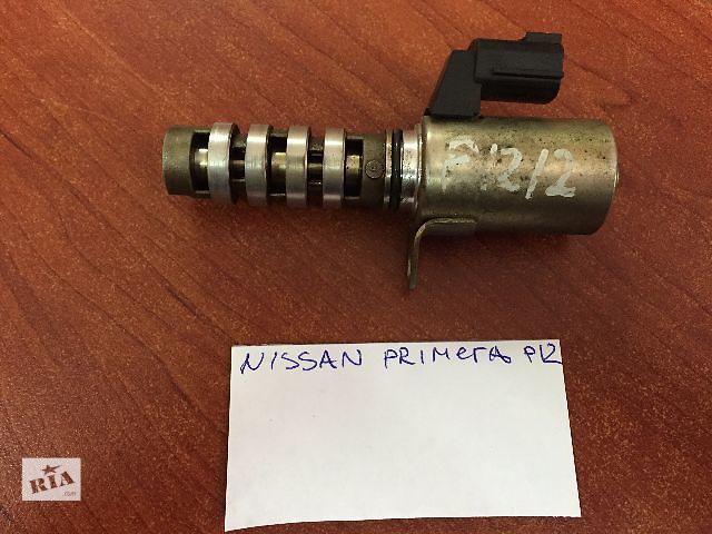 Электроклапан управления vanos VVTI Nissan Primera P12- объявление о продаже  в Одессе