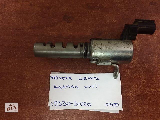 продам Электроклапан управления vanos VVTI  Toyota   15330-31020  0700 бу в Одессе