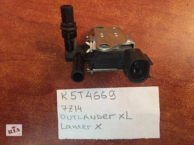 бу Электромагнитный клапан Mitsubishi  Outlander XL  Lancer X  K5T4669    7Z14 в Одессе