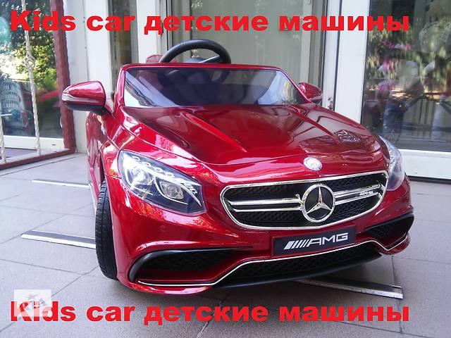 продам Электромобиль Mercedes Benz S63 AMG бордо  авто покраска бу в Днепре (Днепропетровске)