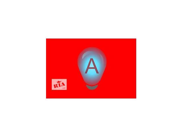 Электромонтажные работы- объявление о продаже  в Львове