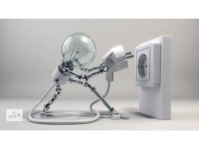 Электромонтажные работы, вызов электрика!- объявление о продаже  в Киеве