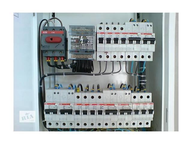 Электромонтажные и электроустановочные работы- объявление о продаже  в Львове