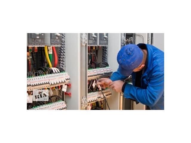Электромонтёр в Польшу- объявление о продаже   в Украине