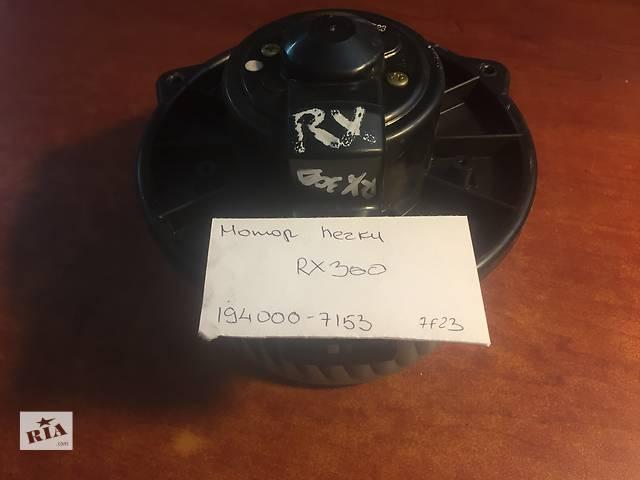 купить бу Электромотор печки  Lexus RX   194000-7153 в Одессе