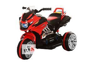 Детские мотоциклы