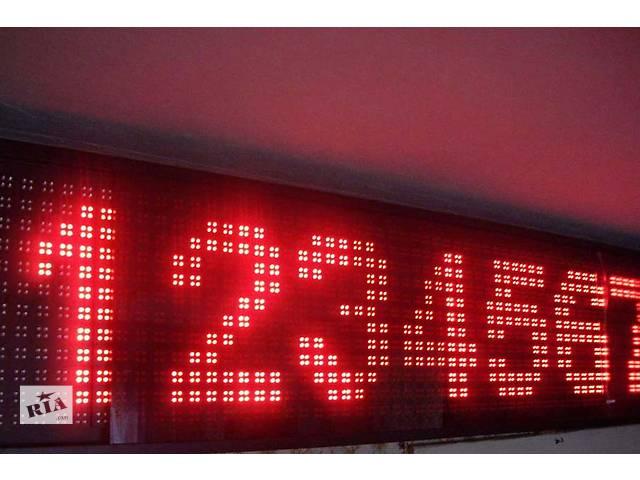 Электронное табло, Световое табло,  Информационное табло,  Светодиодное табло,  Табло бегущая строка,  Электронные часы - объявление о продаже   в Украине