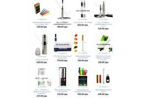 Электронные кальяны и сигареты на UKReCigstore.com