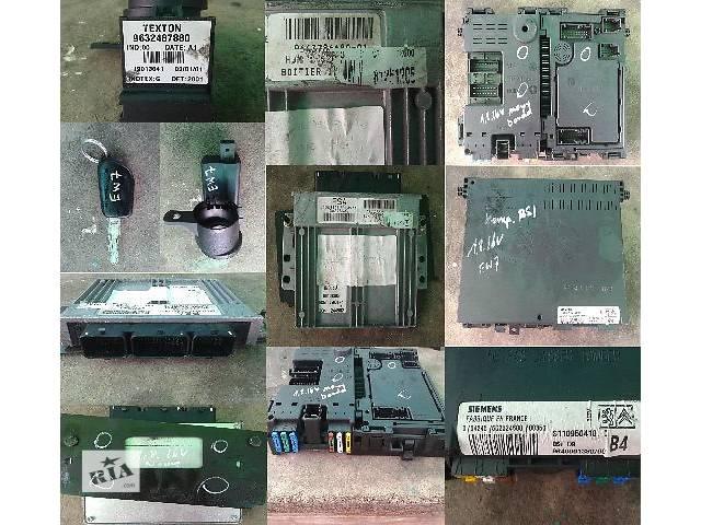 Электронный блок управления двигателем Peugeot 406 6943786480- объявление о продаже  в Харькове