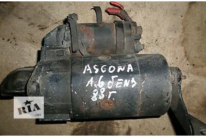 б/у Стартеры/бендиксы/щетки Opel Ascona