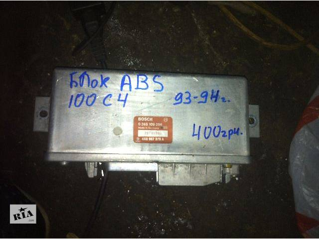 бу Электрооборудование кузова Блок управления ABS Легковой Audi 100 1992 в Запорожье