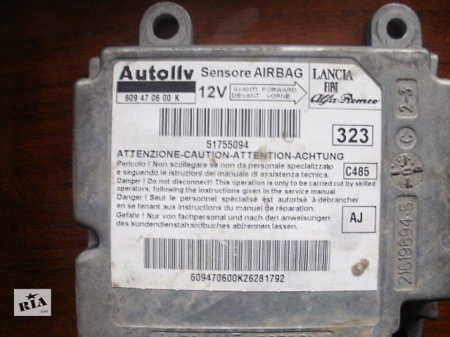 Электрооборудование кузова Блок управления AirBag Легковой Fiat Linea Седан 2010- объявление о продаже  в Нововолынске