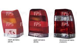 Новые Фонари задние Opel Omega A