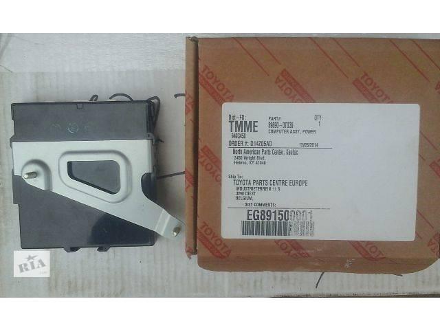 блок сертификации Toyota Venza #11