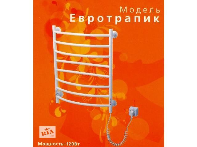 бу Электрополотенцесушитель в Днепре (Днепропетровск)