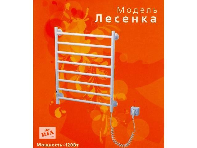 продам Электрополотенцесушитель бу в Днепре (Днепропетровске)
