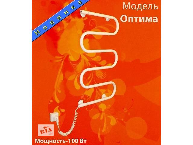продам Электрополотенцесушитель Оптима бу в Днепре (Днепропетровск)