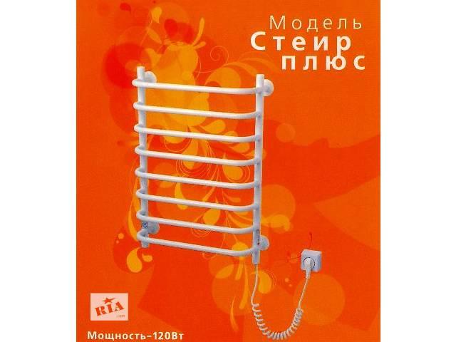 купить бу Электрополотенцесушитель  в Днепре (Днепропетровске)