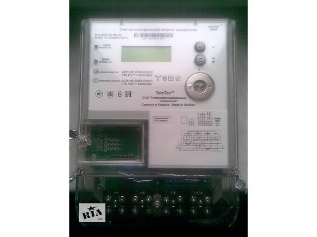 Электросчетчик MTX 3R30.DF.4L1-P4- объявление о продаже  в Харькове