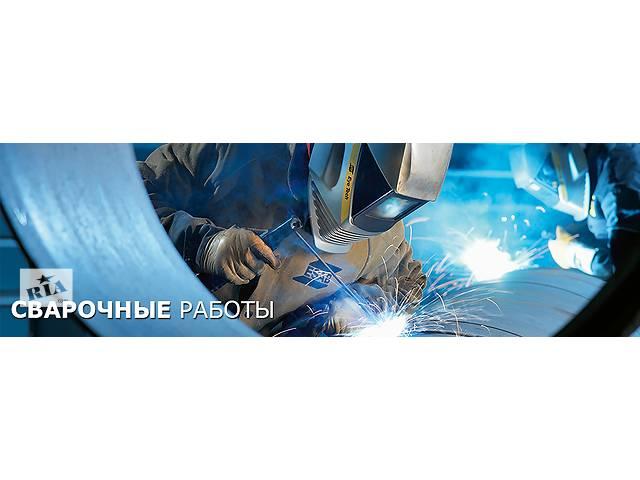 Поиск работы в Москве в два клика Работа в Москве