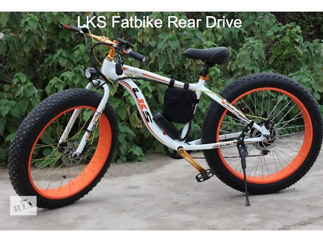 Электровелосипед LKS Fatbike (Фэтбайк) Electro Rear Drive (В наличии!)- объявление о продаже  в Киеве