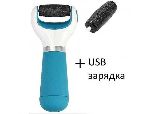 Электрическая роликовая пилка для пяток Scholl valet smooth + USB- объявление о продаже  в Николаеве