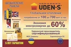 Новые Инфракрасные обогреватели UDEN-S