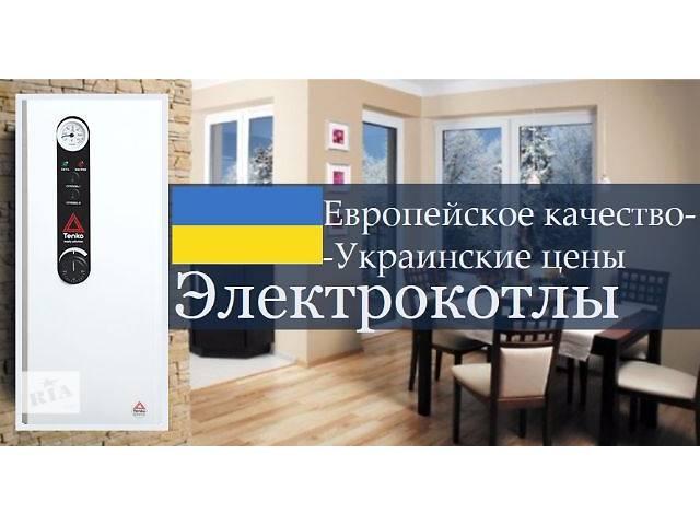 продам Электрический котел Тенко 3.0квт/220в бу в Одессе