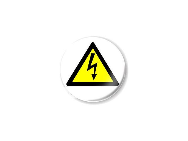 Электрик Киев Соломеский рн- объявление о продаже  в Киеве
