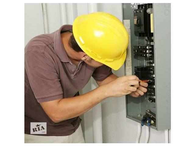 Електрик. Послуги електрика- объявление о продаже  в Винницкой области