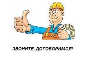 Сантехнические работы, Электромонтаж