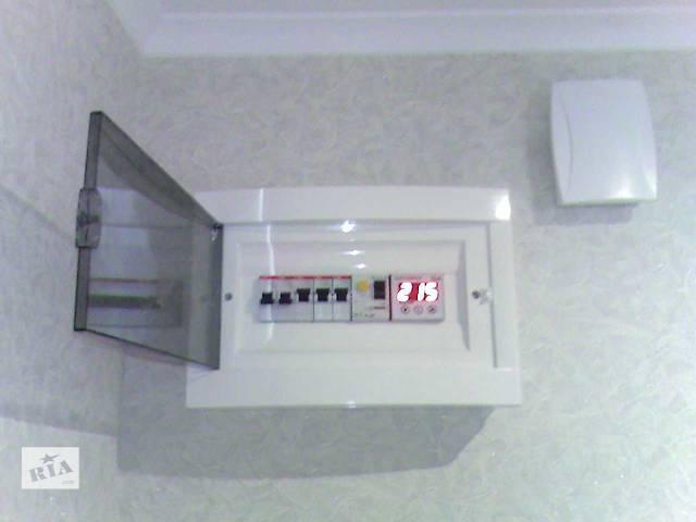 бу Электрика в Запорожье
