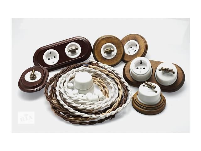 Электрика ретро Salvador, фарфоровые выключатели и розетки, ретро проводка, электропроводка в деревянном доме- объявление о продаже  в Харькове