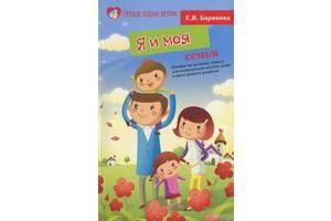 Книги по педагогике