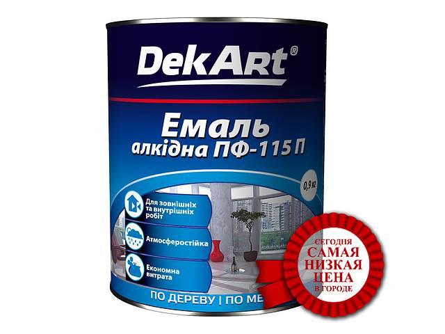 Эмаль ПФ-115  краска по дереву и металлу (Кривой Рог)- объявление о продаже  в Кривом Роге (Днепропетровской обл.)