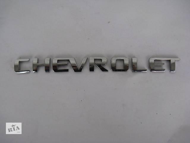 продам  Емблема 18мм для Chevrolet бу в Львове